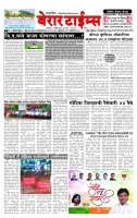 03_jan_Berar_times_page_1 copy