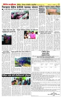 03_jan_Berar_times_page_3 copy
