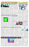 03_jan_Berar_times_page_4 copy