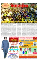 07_aug__berar_times_page_1 copy