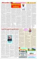 07_aug__berar_times_page_2 copy