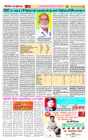 07_aug__berar_times_page_3 copy