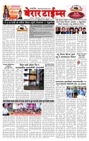 07_Feb_Berar_times_page_1 copy