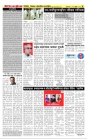 07_Feb_Berar_times_page_2 copy