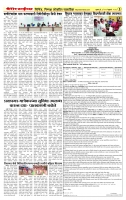 07_Feb_Berar_times_page_3 copy