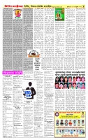 07_Feb_Berar_times_page_4 copy