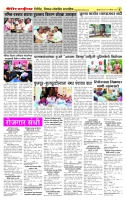 16_August_Berar_times_page_4 copy