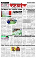 21_Feb_Berar_times_page_1 copy