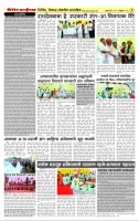 21_Feb_Berar_times_page_2 copy
