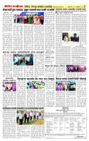 21_Feb_Berar_times_page_3 copy