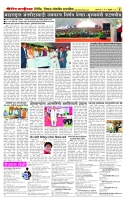 21_Feb_Berar_times_page_4 copy