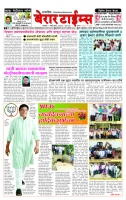 23_August_Berar_times_page_1 (1) copy