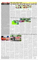 23_August_Berar_times_page_2 copy