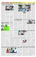 23_August_Berar_times_page_3 copy
