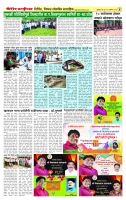 23_August_Berar_times_page_4 (1) copy