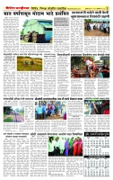 25 octomber Berar times page 3 copy