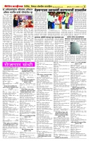 25 octomber Berar times page 4 copy