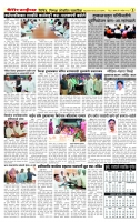 30 August Berar times page 3 copy