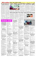 30 August Berar times page 4 copy